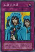 Waboku-EX-JP-C