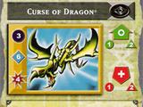 Curse of Dragon (CM)