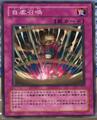 DamageSummon-JP-Anime-5D.png