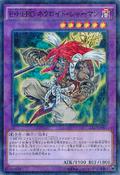 ElementalHERONecroidShaman-AT07-JP-NPR