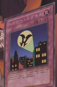 HeroSignal-JP-Anime-GX-AA