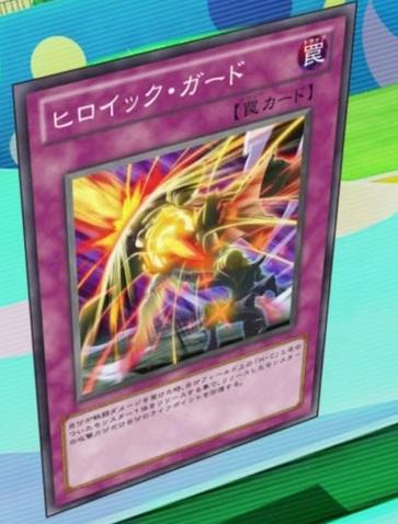 File:HeroicGuard-JP-Anime-ZX.jpg
