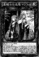 IsoldeTwoTalesoftheNobleKnights-JP-Manga-OS