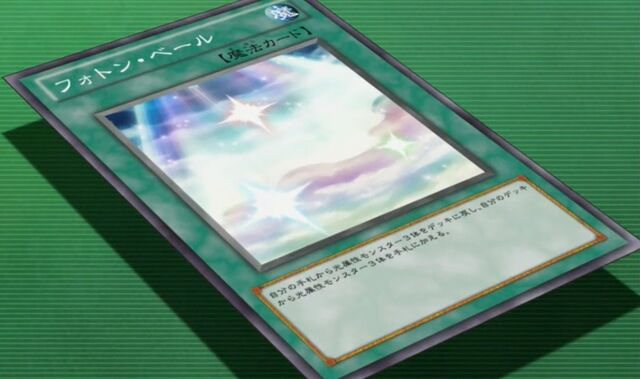 File:PhotonVeil-JP-Anime-ZX.jpg