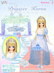 Princess Koron Doll