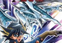 StardustSparkDragon-EN-Manga-5D-color