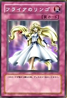 File:AppleofEnlightenment-JP-Anime-DM.png