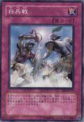 AttackandReceive-BE1-JP-C