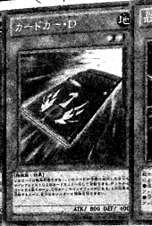 CardcarD-JP-Manga-DZ