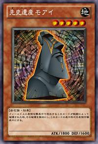 ChronomalyMoai-JP-Anime-ZX