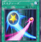 CrossXyz-JP-Anime-AV