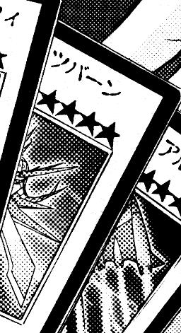 File:CyberThuban-JP-Manga-GX.png