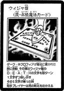 DestinyBoard-JP-Manga-DM