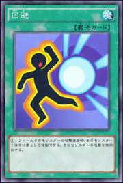 Evasion-JP-Anime-AV-2
