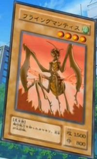 FlyingKamakiri2-JP-Anime-DM