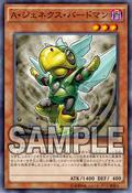 GenexAllyBirdman-SD28-JP-OP