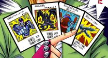 Gallery of Yu-Gi-Oh! manga cards