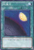 LightofRedemption-SD22-JP-C