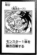 Polymerization-JP-Manga-AV