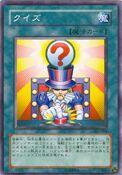 Question-SJ2-JP-C