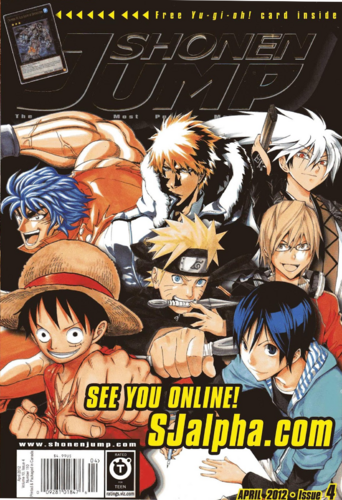 <i>Shonen Jump</i> Vol. 10, Issue 4