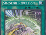 Simorgh Repulsion