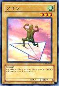 Soitsu-CRV-JP-C