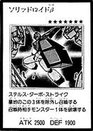 Solidroidβ-JP-Manga-GX