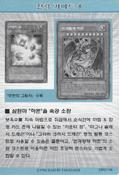 StrategyCard8-DP07-KR
