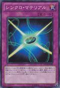 SynchroMaterial-DP10-JP-SR