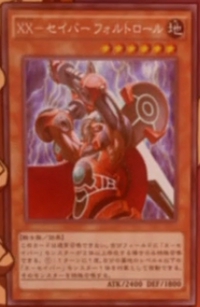 XXSaberFaultroll-JP-Anime-AV