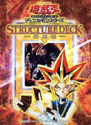 Structure Deck: Yugi