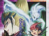 Yu-Gi-Oh! ZEXAL - Rank SP1