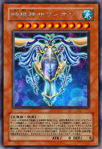 File:ZaphiontheTimelord-JP-Anime-5D.png