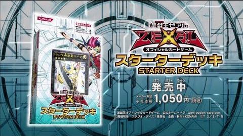 Astral Union Yu-Gi-Oh!ZEXAL OCG STARTER DECK TVCM.mp4