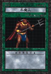 File:BattleSteerB2-DDM-JP.jpg