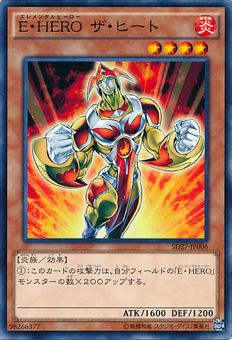 File:ElementalHEROHeat-SD27-JP-C.png