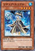 GishkiAriel-DT10-JP-DT-OP