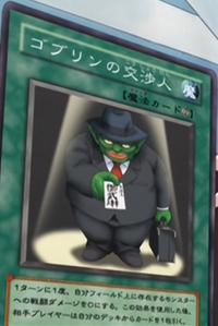 GoblinNegotiator-JP-Anime-GX