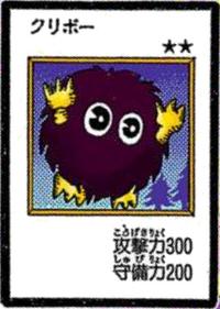 Kuriboh-JP-Manga-DM-2-color
