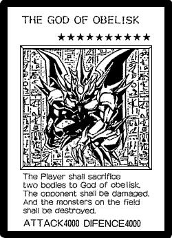 File:ObelisktheTormentor-JP-Manga-DM.png