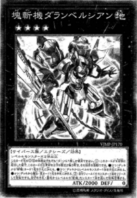 PrimathmechAlembertian-JP-Manga-OS