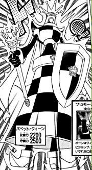 File:PuppetQueen-JP-Manga-R-NC.png