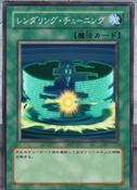RenderingTuning-JP-Anime-5D