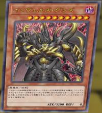 SteelswarmHercules-JP-Anime-VR