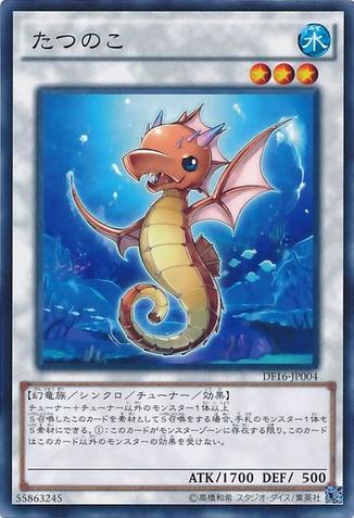 File:Tatsunoko-DF16-JP-C.png