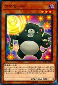 Bearblocker-SOFU-JP-C