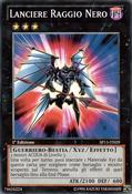 BlackRayLancer-SP13-IT-C-1E
