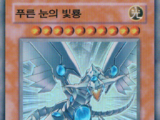 Movie Pack (OCG-KR-LE)
