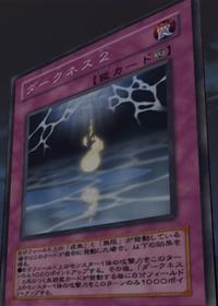 Darkness2-JP-Anime-GX
